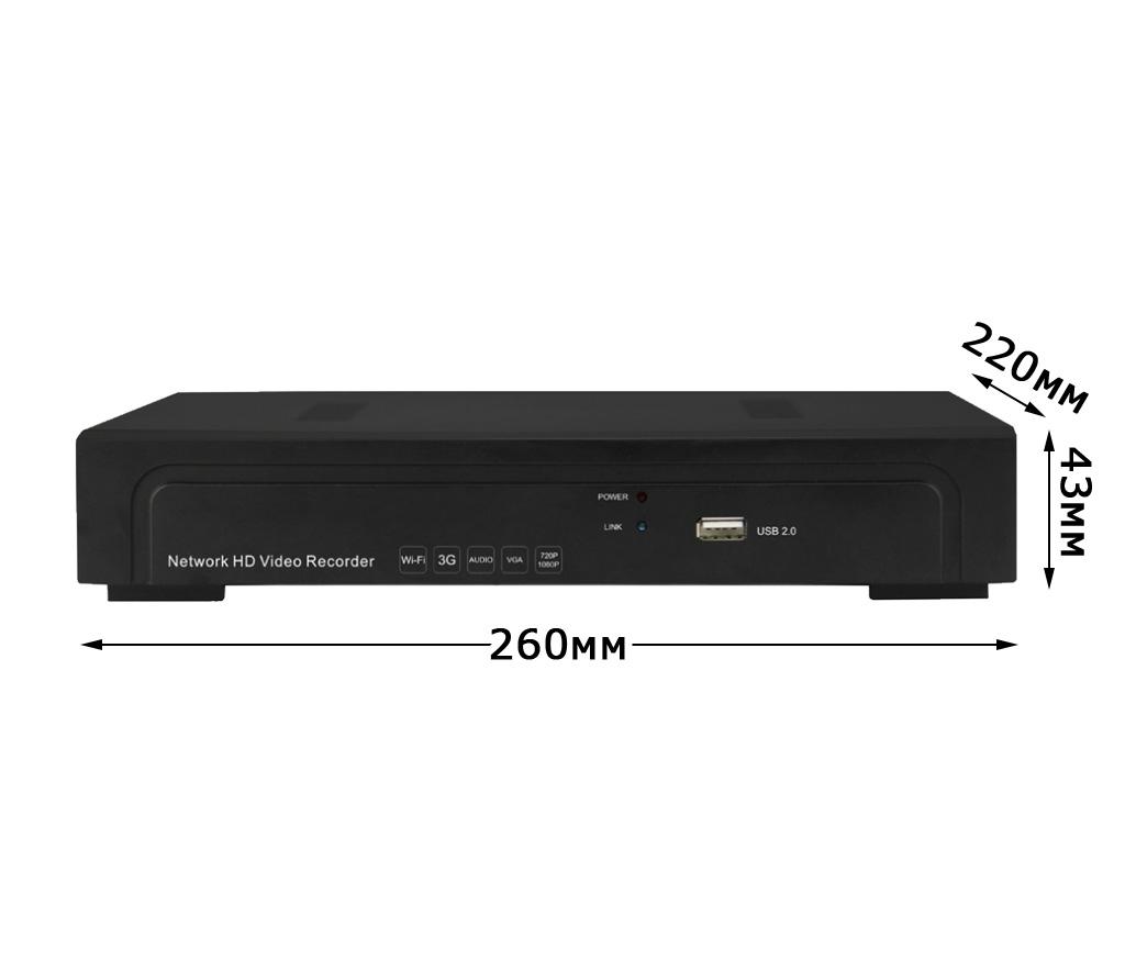 AX-N0404L AxyCam IP видеорегистратор на 4 канала - 3