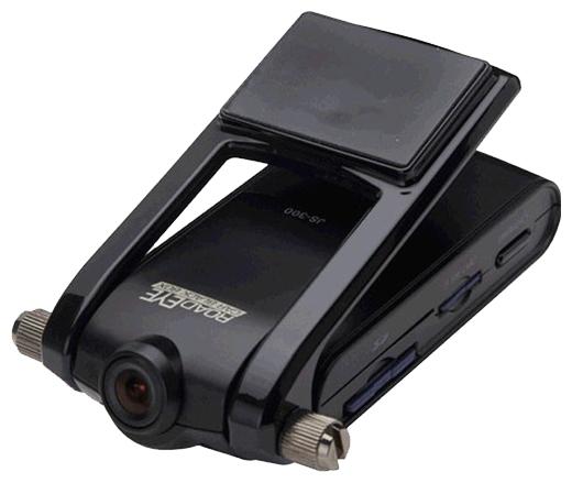 CV-DS300 CyberView авторегистратор с 2-мя видеокамерами - 1