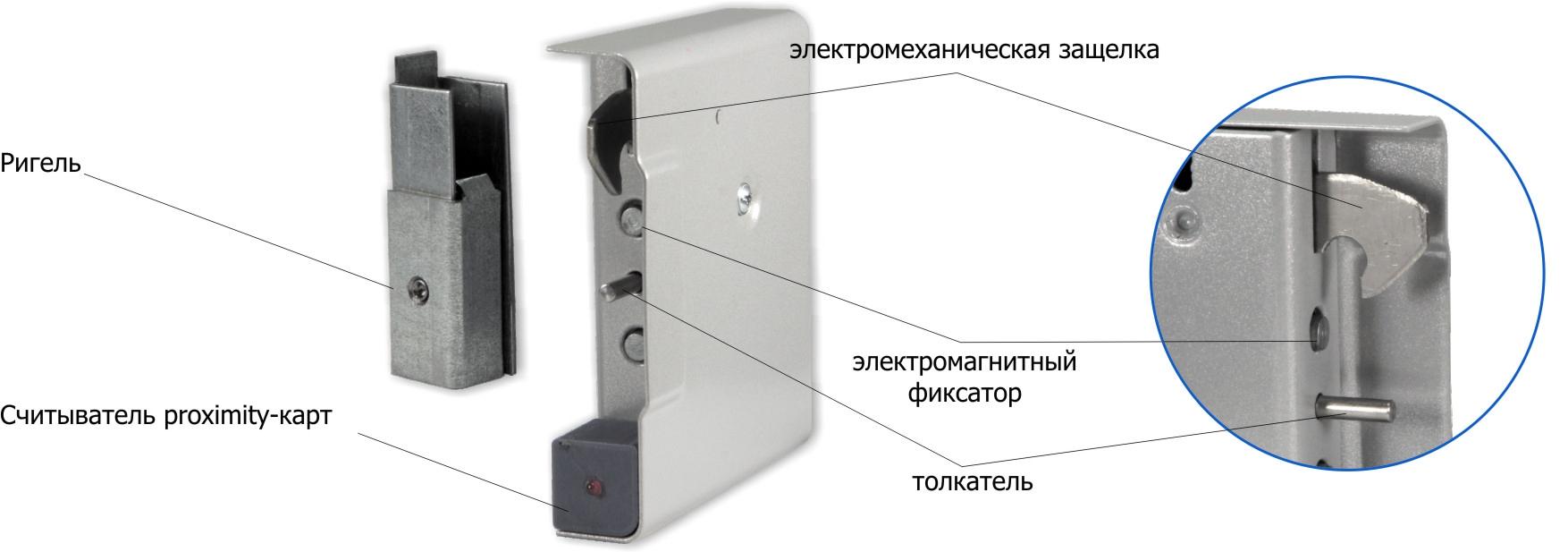 ШЕРИФ-8.2 (НЗ-Ч) Промикс - Электромеханический замок  - 1