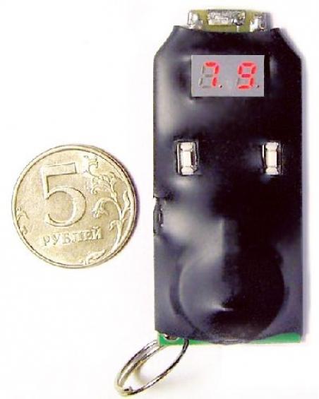 Эмулятор домофонного ключа своими руками 196