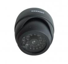 Купить муляж камеры видеонаблюдения в москве